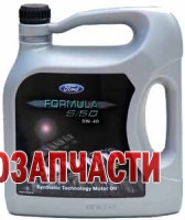 Моторное масло Ford Formula S/SD 5W-40 5L Арт: 14E9D1